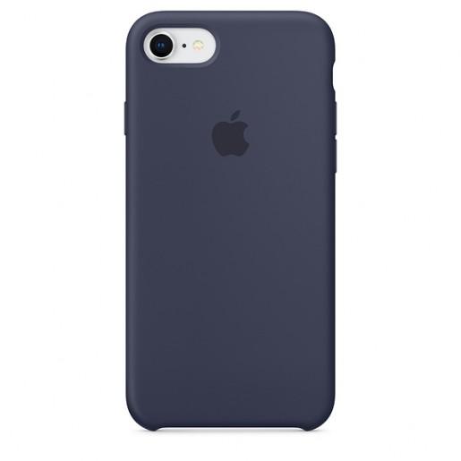iphone 6 – 6 s silikon kılıf